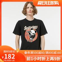 HIPywNDA 你cc 设计潮牌国潮 男式 熊猫滑板印花多色短袖T恤
