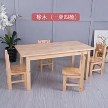 幼儿园yw木桌椅成套bv家用积木学习写字宝宝(小)游戏玩椅子桌子