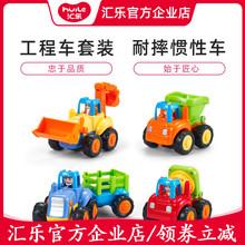 汇乐玩yw326宝宝oe工程车套装男孩(小)汽车滑行挖掘机玩具车