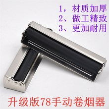 手动卷yw器家用纯手oe纸轻便80mm随身便携带(小)型卷筒