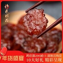 许氏醇yw炭烤 肉片oe条 多味可选网红零食(小)包装非靖江