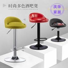 现代简yw高脚凳椅子oe手机店凳子靠背吧凳升降前台吧椅