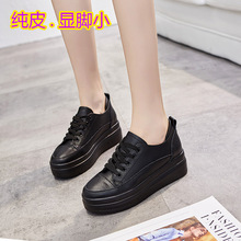 (小)黑鞋ywns街拍潮yw21春式增高真牛皮单鞋黑色纯皮松糕鞋女厚底