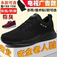 足力健yw的鞋男春季sw滑软底运动健步鞋大码中老年爸爸鞋轻便