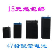 4V铅yw蓄电池 电xz照灯LED台灯头灯手电筒黑色长方形