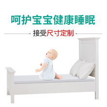泰国进yw天然乳胶 yb婴儿/宝宝床垫5cm 1/12/15/18米定做