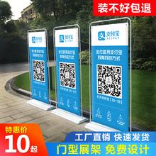 门型展yx80x18hq宝海报设计制作结婚X展示架广告牌立式定制架