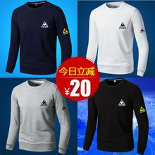 [yxil]法国大公鸡宽松卫衣男韩版
