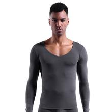 男士低yx大领V领莫cj件保暖秋衣打底衫薄式棉质毛衫上衣内衣
