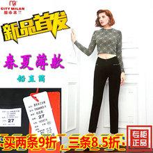 2019春夏专柜都市米兰女裤T8305yx16铅直筒tm闲裤职业装百搭