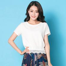 短袖白色T恤女夏新款宽松