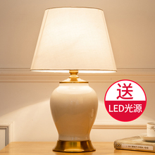 卧室床yx灯美式时尚qq约酒店客厅复古欧式家用装饰灯