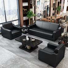 办公沙yx商务接待会tn室简约现代时尚皮艺三的位茶几组合套装