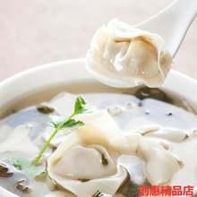 202yx新货郑森记sw薄(小)馄饨速食皮宝宝辅食扁食皮水饺皮新鲜混