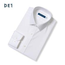 十如仕yx020新式sw菌纯棉白长袖衬衫男式正装白衬衣男职业衬衫
