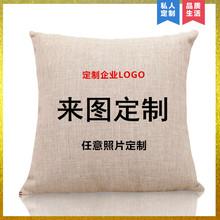来图定yx真的印照片swiy礼物靠垫LOGO抱枕定制被子两用头双面