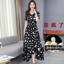 真丝连yx裙女超长式cj020新式波点显瘦气质时尚短袖桑蚕丝裙子