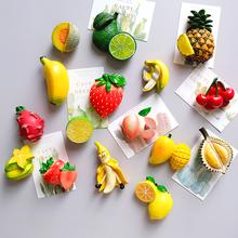 创意卡yx可爱磁铁吸cj留言板便签条仿真3d立体水果装饰