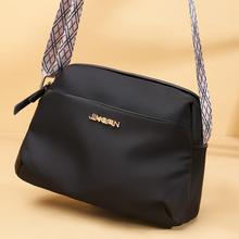 包包2yx20新式潮yn斜挎单肩包女士休闲时尚尼龙旅游(小)背包帆布