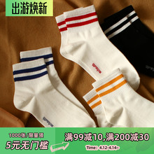 秋冬新yy纯色基础式sb纯棉短筒袜男士运动潮流全棉中筒袜子