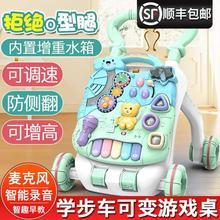 宝宝学yy车手推车防mf走路助步车学步推车婴儿玩具6-7-18个月