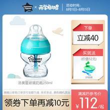 汤美星yy生婴儿感温mf瓶感温防胀气防呛奶宽口径仿母乳奶瓶