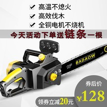 伐木锯yy用链条锯多dc功率(小)型手持木工电链锯砍树切割机
