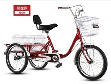 新式中yy年脚蹬的力yc成的代步休闲轻便老的车脚踏自行车。