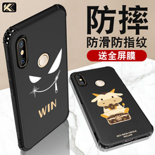 (小)米8手机壳8SE青春yy8潮男lijqs新款女保护套加钢化膜硅胶软壳超薄磨砂黑