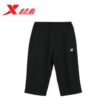 特步七分yy1男裤20jq新款梭织运动裤男士直筒宽松休闲跑步短裤
