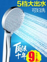 五档淋浴喷头浴室yy5压淋雨沐jq装热水器手持洗澡莲蓬头