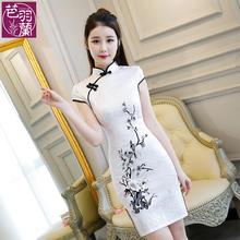 旗袍年yy式少女短式kj1年新式夏白色素雅复古改良款连衣裙(小)个子