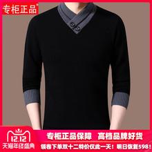 新式1yy0%纯羊绒x1冬季加厚保暖羊毛衫男士打底毛衣潮流v领