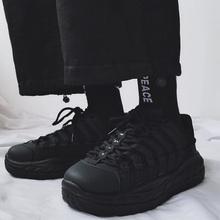 港风情yzins老爹ak街拍厚底全黑色运动鞋百搭(小)黑鞋