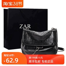 香港正yz女包202ak摇滚单肩斜挎包软皮大容量链条包简约邮差包