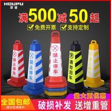 反光锥路锥塑料锥形yz6禁止停车ak交通雪糕筒桶橡胶路障柱