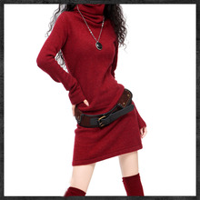 秋冬新yz韩款高领加ak衫毛衣裙女中长式堆堆领宽松大码针织衫