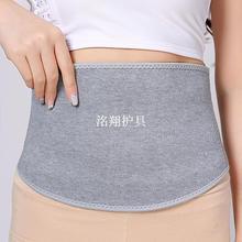送护膝yz暖羊毛腰围ak宫男女士护肚子护胸成的肚脐冬季