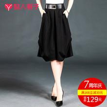 短裙女yz冬半身裙花ak式a字百褶裙子设计感轻熟风条纹蓬蓬裙