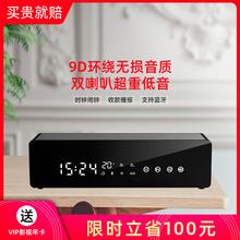 senyzowe无线ak箱高音质(小)音响3d环绕家用低音炮户外大音量超重低音便携式