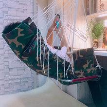 懒的吊yz宿舍神器椅ak椅寝室大学生懒的休闲秋千网红单的