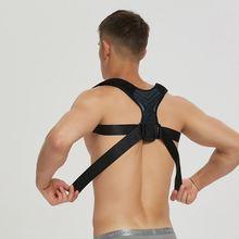 陀背矫yz纠正新升级bd矫正驼背带成年的矫正器械背带