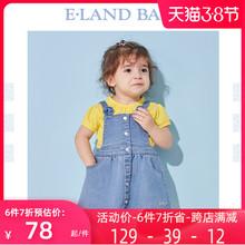 elayzd babcj婴童2020年春季新式女婴幼儿背带裙英伦学院风短裙