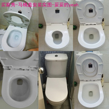 子母脲醛马桶盖通用加厚缓降老yz11大UVcj板静音厕所板坐盖