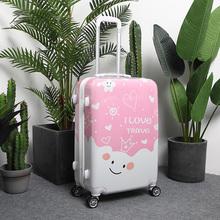 迷你超轻卡通可爱行李箱i