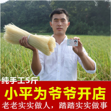 广西正yz桂林米粉贵lu粉湖南炒米线速食干货家庭装包邮