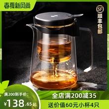 邦田家yz全玻璃内胆xh懒的简易茶壶可拆洗一键过滤茶具