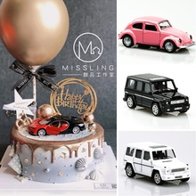 (小)汽车yz糕装饰插件xh越野奔驰大G烘焙模型男孩生日宝宝摆件