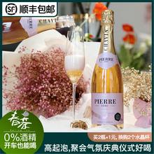 法国原yz进口桃红葡xh泡香槟高档无醇0度无酒精脱醇气泡酒750