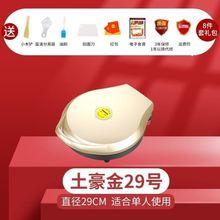 炫便携yz煎机烙饼蛋hc能机锅饼铛煎锅多用途电包机日系烤饼彩